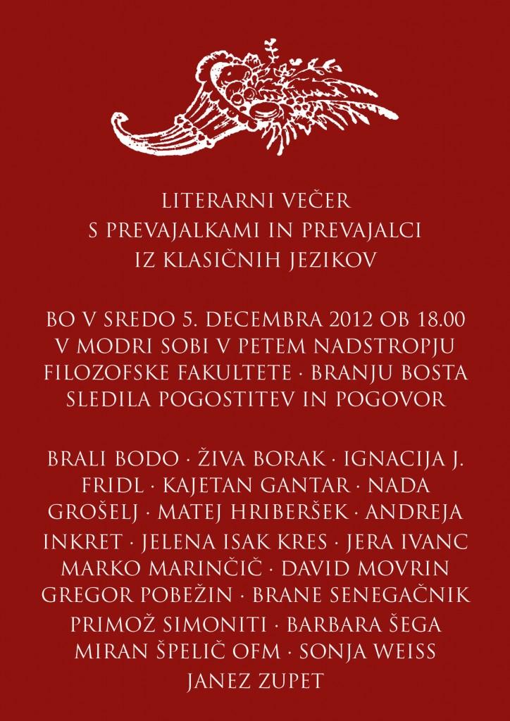 literarni-vecer-s-prevodi-iz-klasicnih-jezikov
